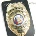 Infiintarea unei firme sau a unui cabinet de detectiv particular
