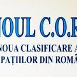 Noua Clasificare a Ocupatiilor din Romania